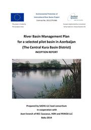 wamu river basin project essay