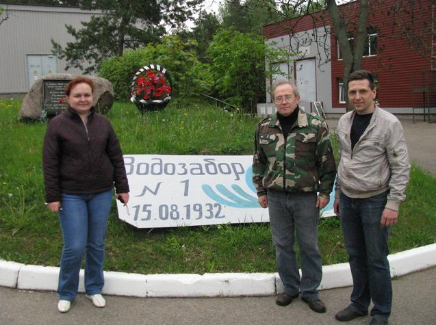 Belarus hydrogeologists in the sampling trip